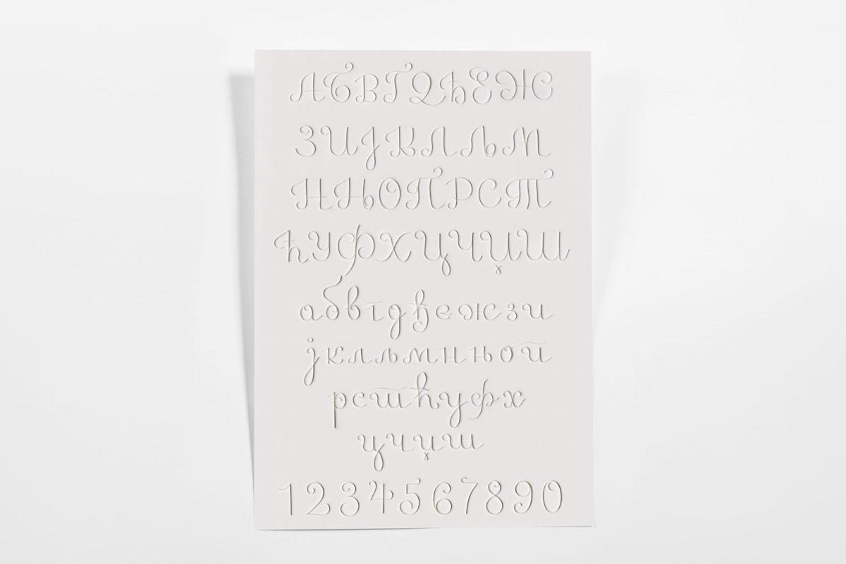 webandesign_typography_paper_font_7
